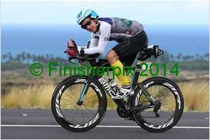 Greg Kona Bike